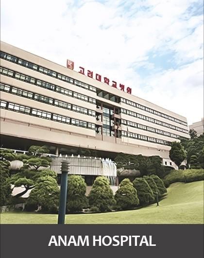 Korea University Medical Center